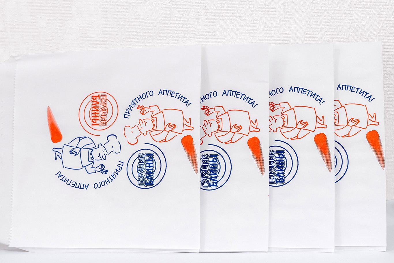 Бумажная упаковка для еды и фаст-фуда
